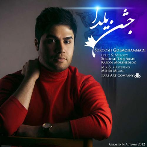 Soroush Golmohammadi – Jashne Yalda