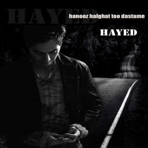 Hayed – Khiali Nist