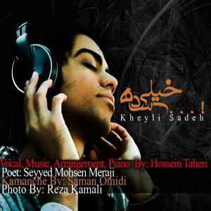 Hosein Taheri – Kheili Sade