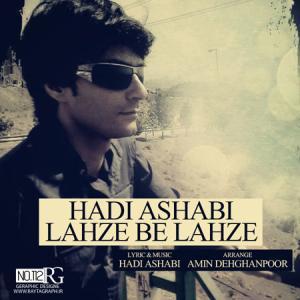 Hadi Ashabi – Lahze Be Lahze