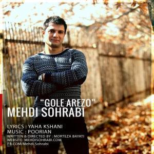 Mehdi Sohrabi – Gole Arezo