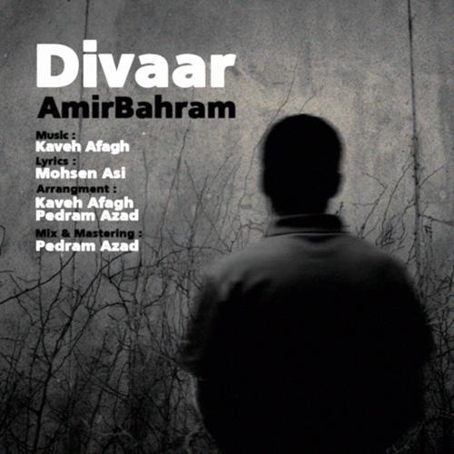 Amir Bahram – Divar