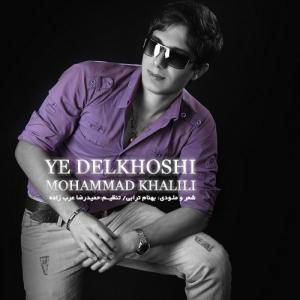 Mohammad Khalili – Ye Delkhoshi