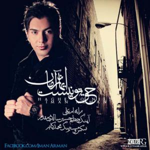 Iman Arman – Haghe To Nist