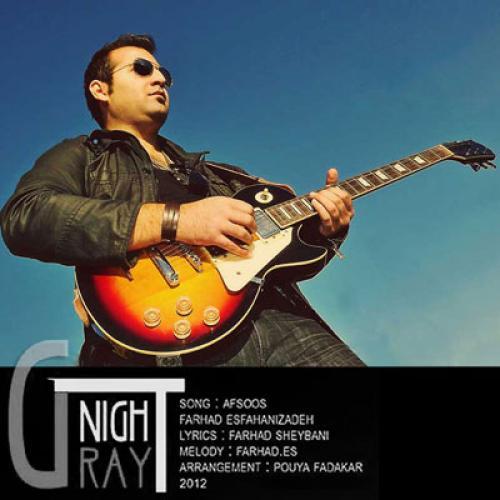 Gray Night – Afsoos