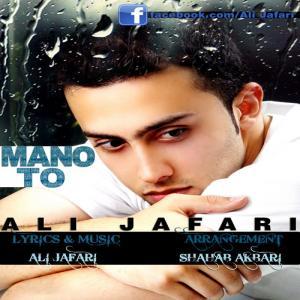 Ali Jafari – Mano To