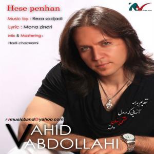 Vahid Abdollahi – Hese Penhan