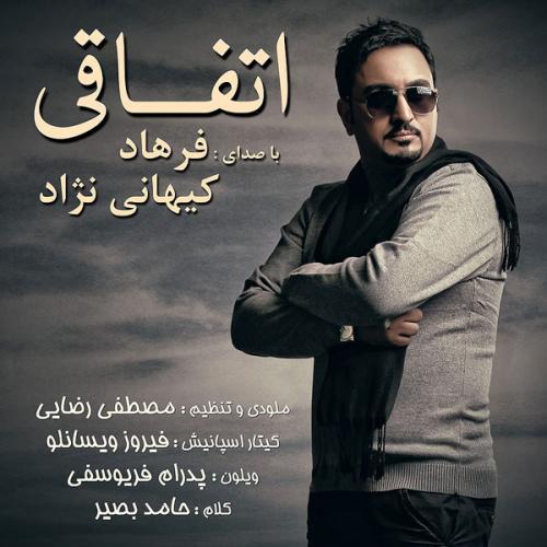 Farhad Keyhani – Etefaghi