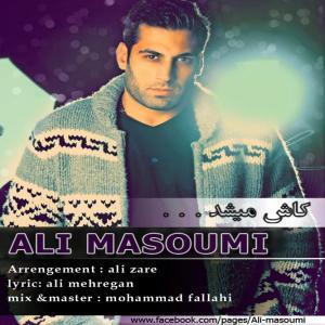 Ali Masoumi – Kash Mishod