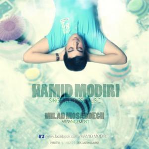 Hamid Modiri – Marham