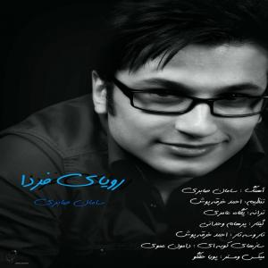 Saman Saberi – Royaye Farda