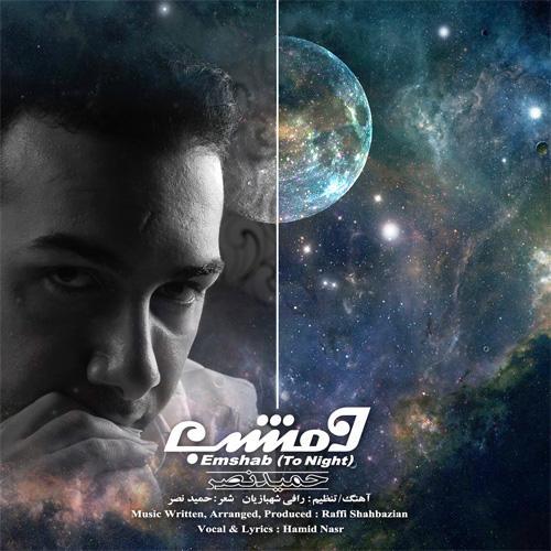 Hamid Nasr – Emshab