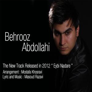 Behrooz Abdollahi – Eybi Nadare