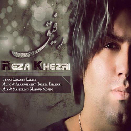 Reza Khazri – Rafig