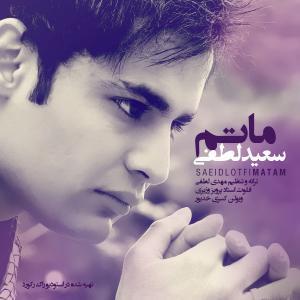 Saeed Lotfi – Matam