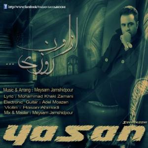 Yasan – Az On Rozi