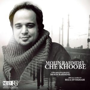 Moien Rahmdel – Che Khoobe