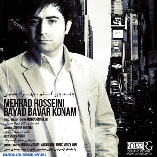 Mehrdad Hosseini – Bayad Bavar Konam