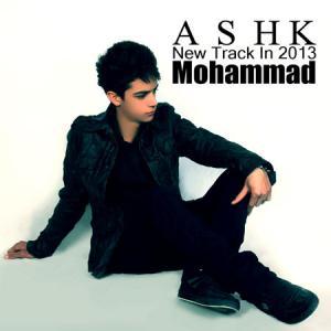 Mohammad – Ashk