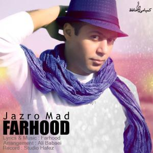 Farhood – Jazr O Mad