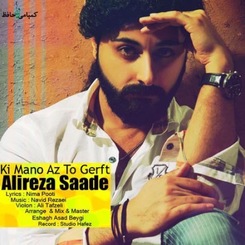 Alirza Saade – Ki Mano Az To Gereft