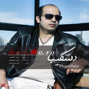 Mohammad Raad – Deltangiha