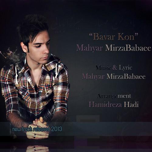 Mahyar MirzaBabaee – Bavar Kon