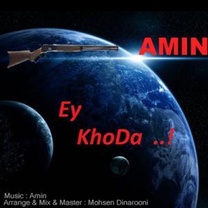 Amin – Ey Khoda
