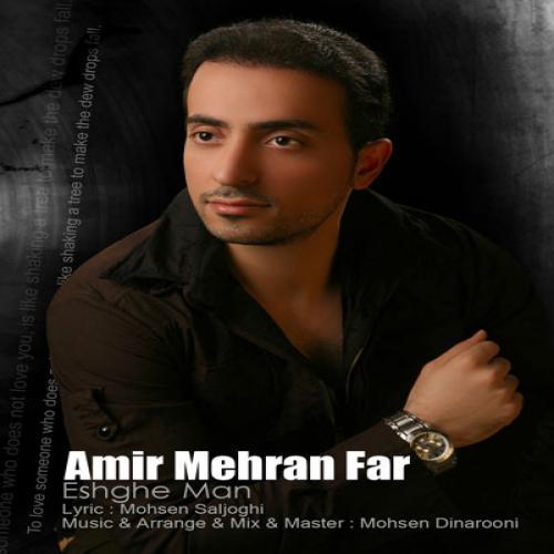 Amir Mehranfar – Eshgh Man