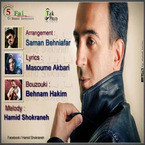 Hamid Shokraneh – Faal