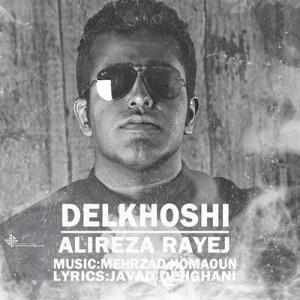 Alireza Rayej – Delkhoshi