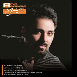 Amir Babaie – Az Pishe To Miram