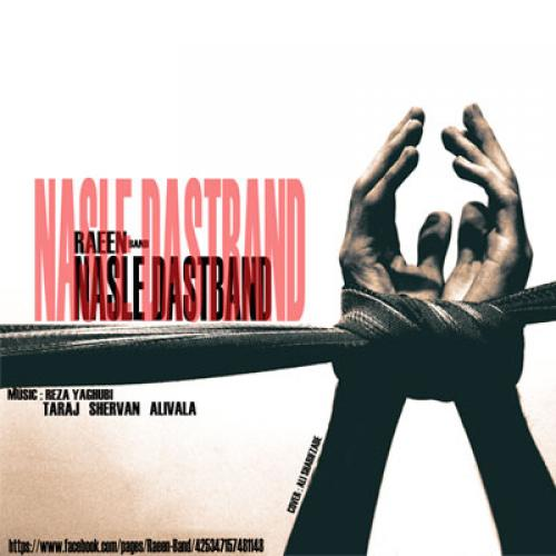 Raeen Band – Nasle Dast Band