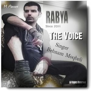 Rabya – The Voice