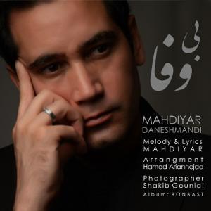 Mahdiyar – Bi Vafa