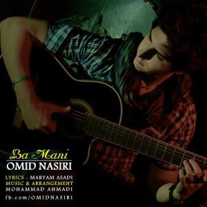 Omid Nasiri – Bamani