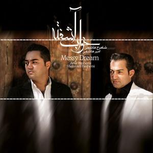 Shahrokh & Amir Hashemi – Mosafer