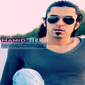 Hamid Beigi – Ham Zaboun