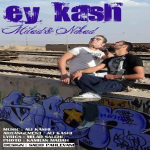Nihad – Ey Kash (Ft Milad)