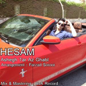 Hesam – Hala Ashegh Tar Az Ghablam