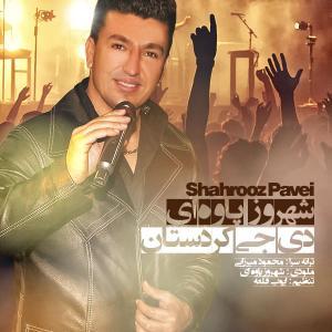 Shahrooz Pavei – Dj Kurdistan