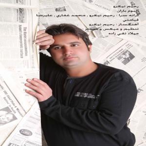 Rahim Nikroo – Baran