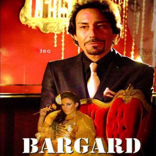 Saeed Mohamadi – Bargard Remix