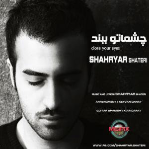 Shahryar Shateri – Cheshmato Beband