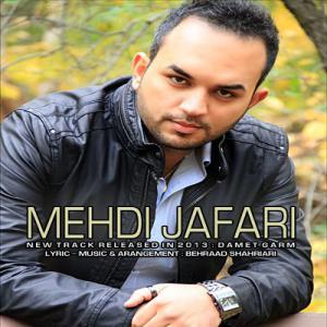 Mehdi Jafari – Damet Garm