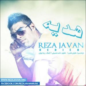 Reza Javan – Hedyeh