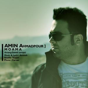 Amin Ahmadpour – Moama