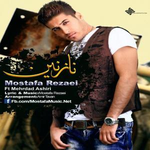 Mostafa Rezaei – Nazanin