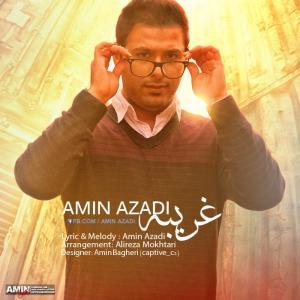Amin Azadi – Gharibe