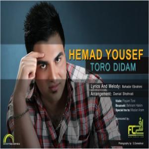 Hemad Yousef – Toro Didam